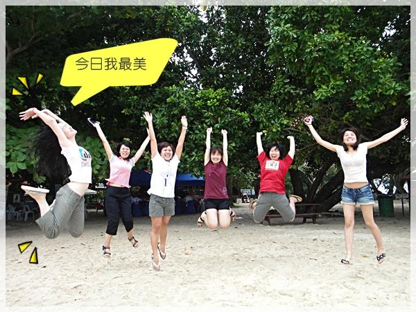 跳@沙比島.JPG