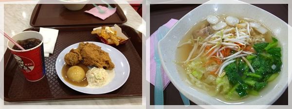 晚餐@LCCT.jpg