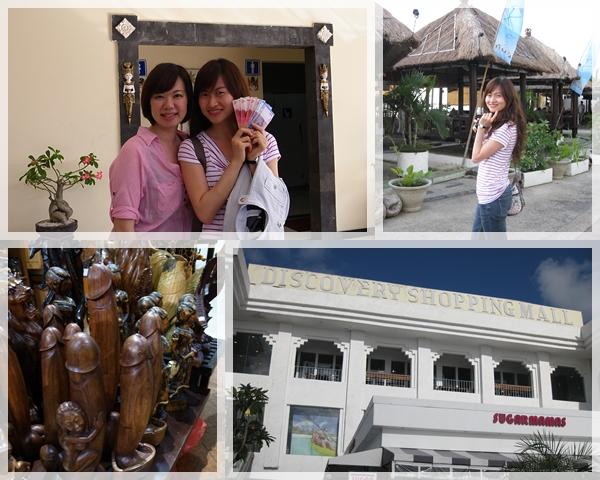 Bali - Discovery Mall