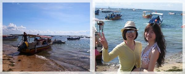 巴里島。出發到海龜島