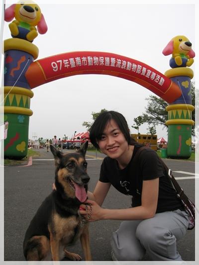 寵物運動公園啟用(2008.10.12)
