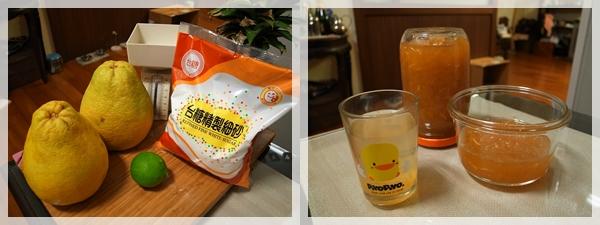 121015柚子醬