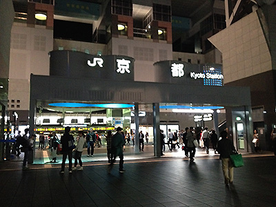 JR京都站