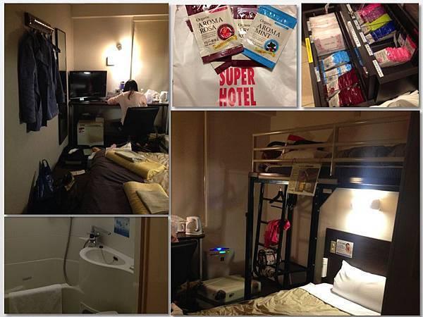 Super Hotel難波日本橋