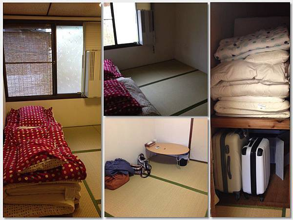 Ladies Inn Guesthouse Usagi-Momiji ROOM