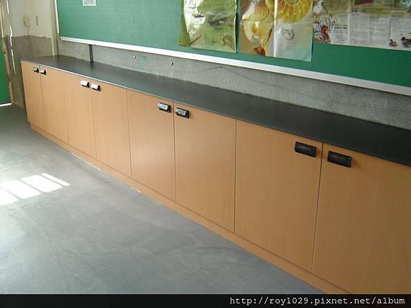 公共空間設計-學校