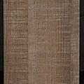 H151自然棕橡