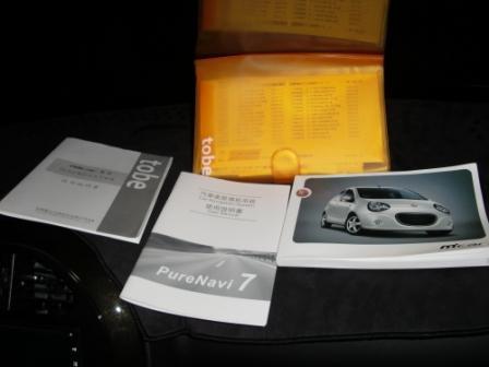m;car8.jpg