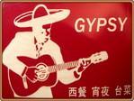 吉普賽GYPSY.JPG