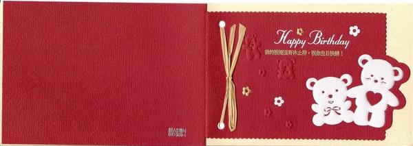 郭芷菱的聖誕卡片b.jpg