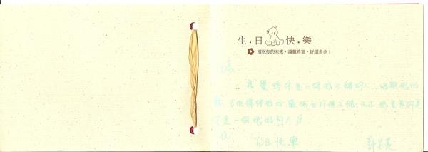 郭芷菱的聖誕卡片c.jpg