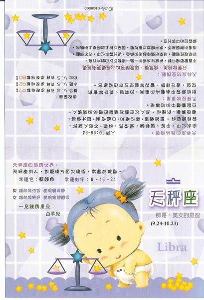 郭芷菱的聖誕卡片e.jpg