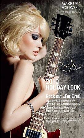 Look-Rock.jpg
