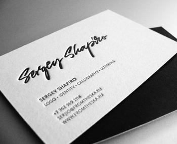 壓印卡片設計0015.jpg