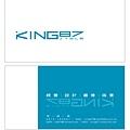KING87名片設計002.jpg