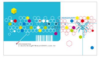 KING87名片設計001.jpg
