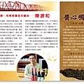 陳源和醬油產品型錄0001.jpg