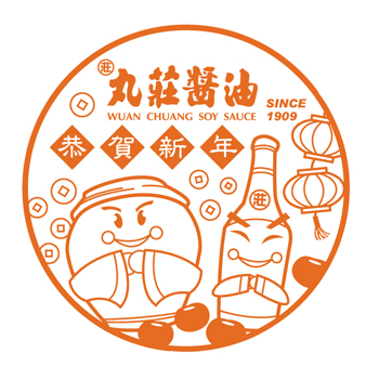 丸莊醬油印章003.jpg