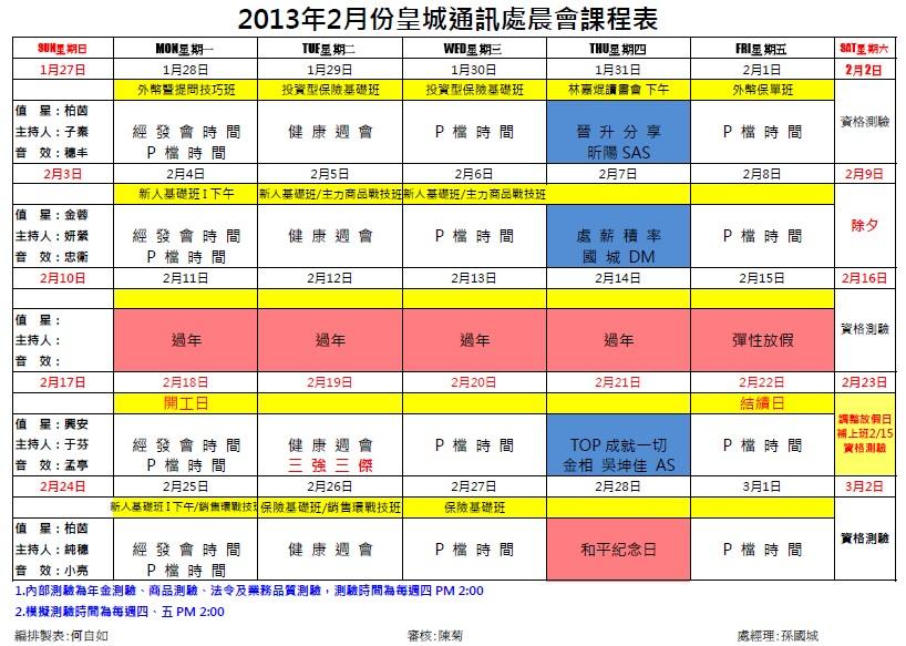 2013-01-31_135922
