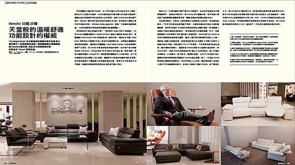 Luxury Watcher-2012.April (品牌:Himolla)
