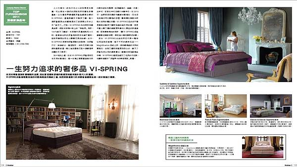 Luxury Watcher-2010.Dec-5 (品牌:Vi-Spring)