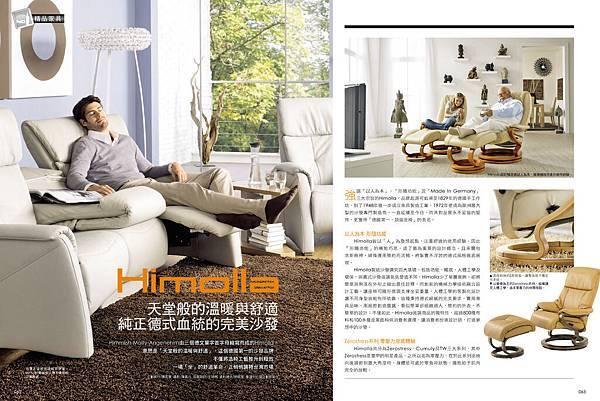 壹週刊 (房市月刊)-2012 Oct (品牌: Himolla)
