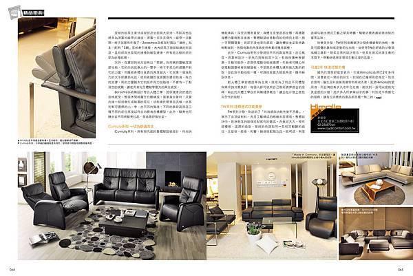 壹週刊(房市月刊)-2012 Oct (品牌:Himolla)