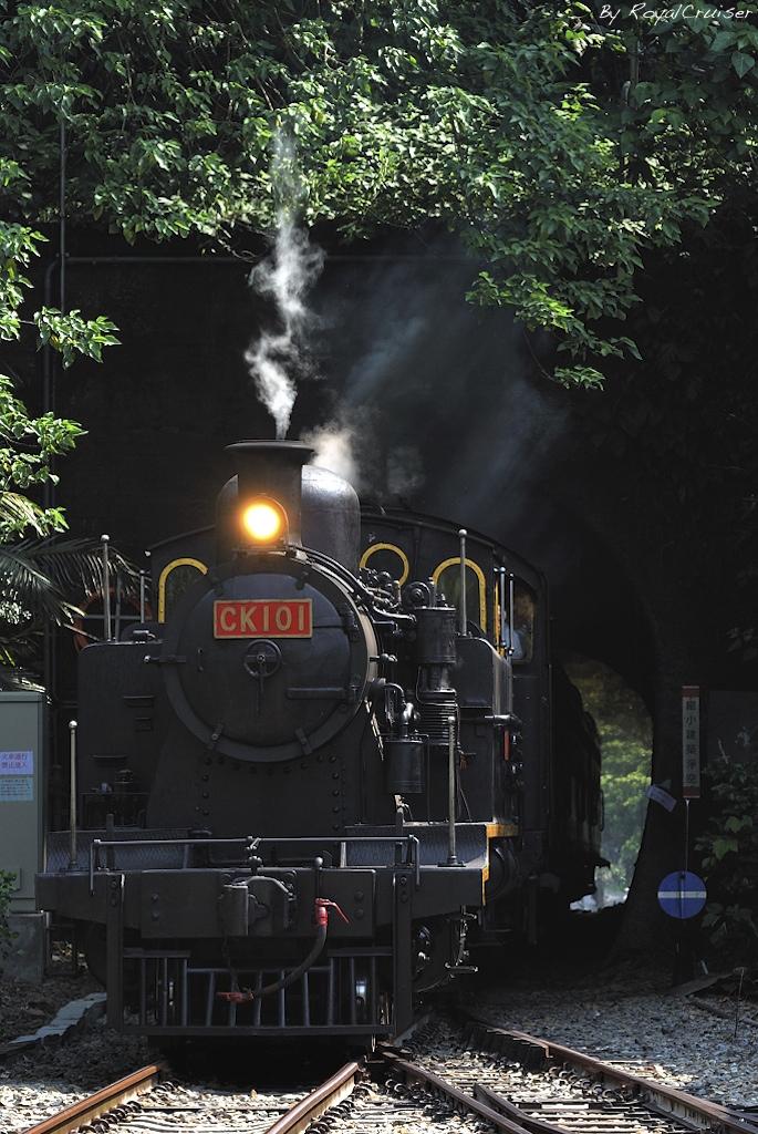 CK101 + CK124 試運轉列車 @ 車埕