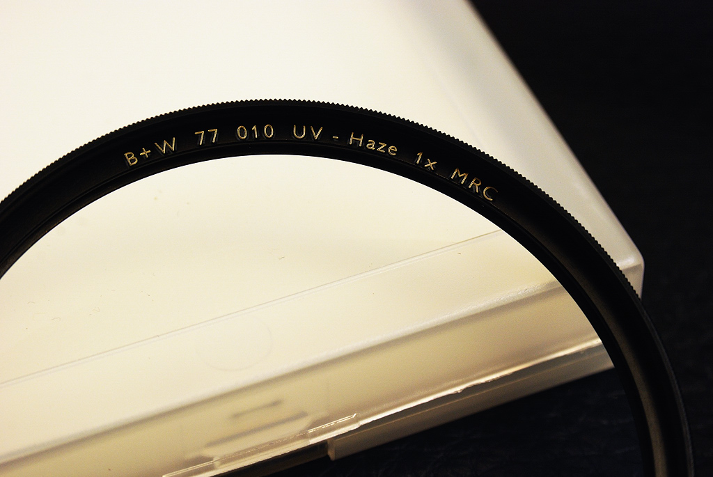 B+W MRC UV 77mm