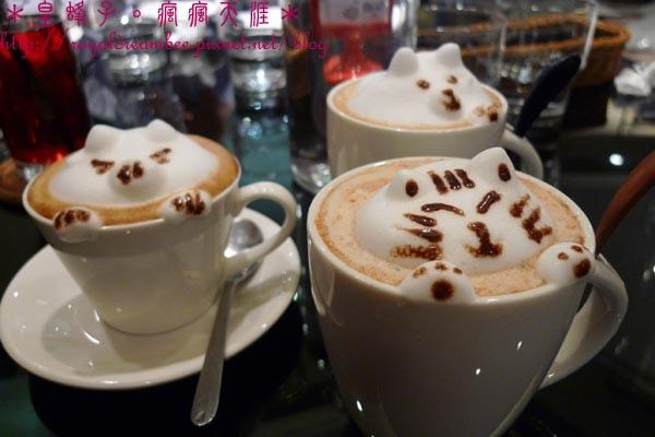 in%cafe13.jpg