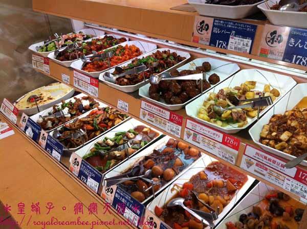 origin food11.jpg
