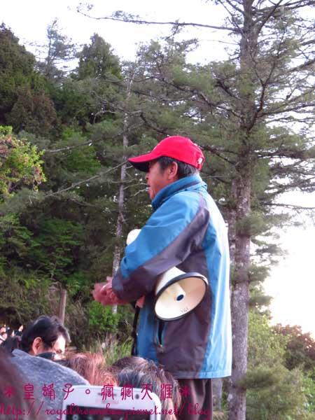 阿里山48.jpg