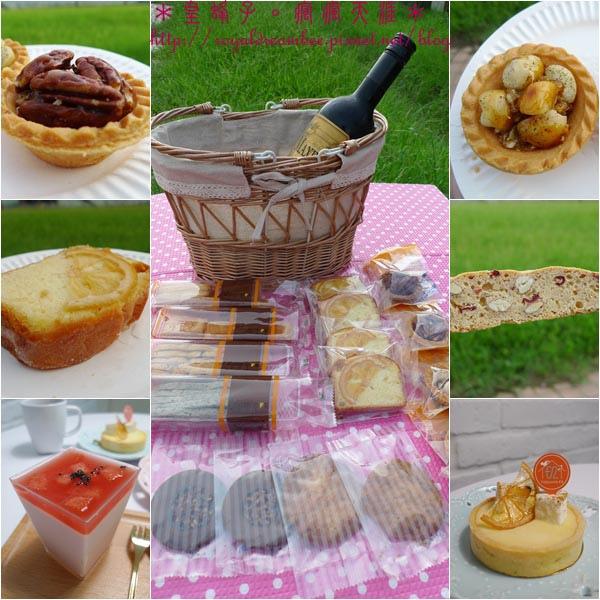 F2法式甜點34.jpg