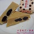 2017滋露巧克力1.jpg