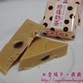 2017滋露巧克力12.jpg