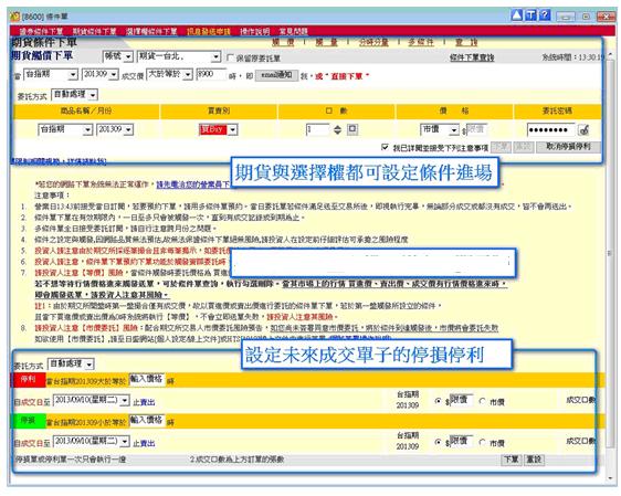 1022申報改2.jpg