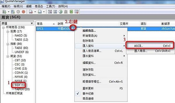 mc匯入歷史資料06.jpg