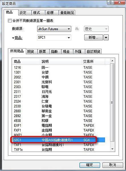 mc匯入歷史資料11.jpg