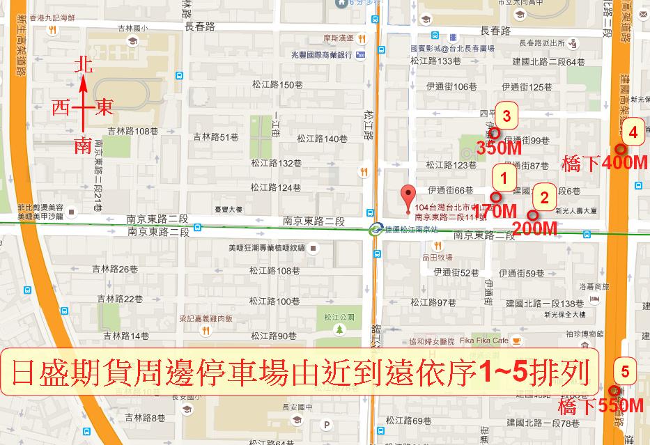日盛期貨停車場地圖