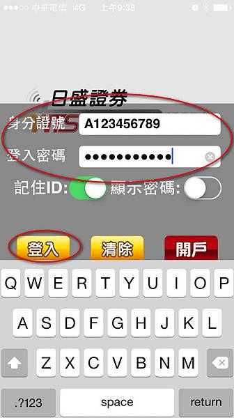 手機海外期貨10.jpg