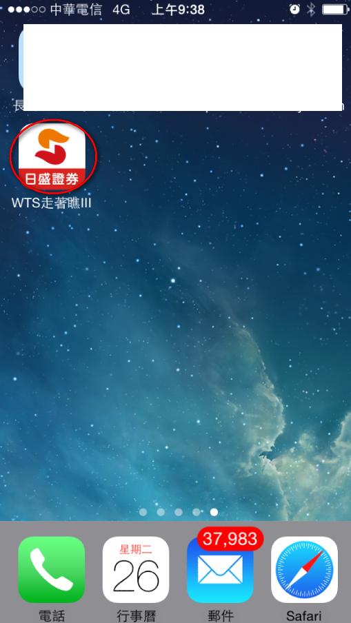 手機海外期貨09.jpg