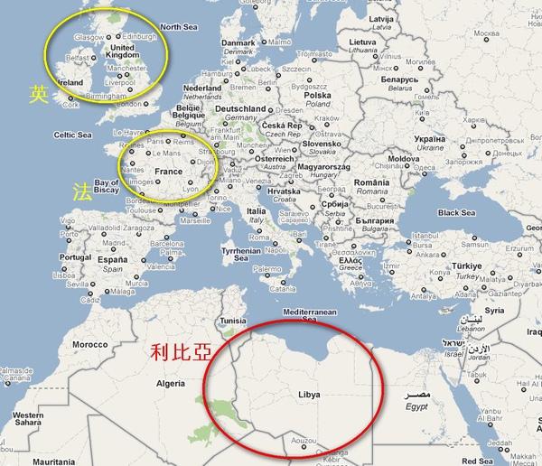 利比亞在哪.jpg