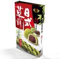 A8-13日式草餅-抹茶紅豆120.jpg