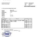 麻糬Q餅(芋頭).jpg