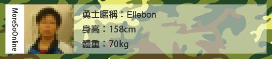 勇士標籤01.jpg