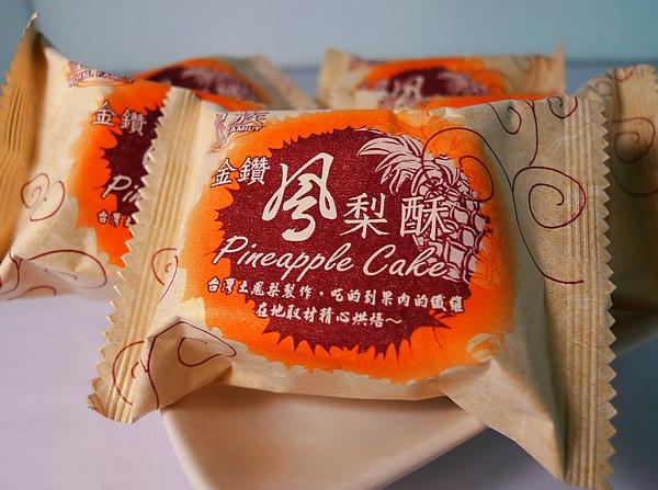 皇族食品金鑽鳳梨酥