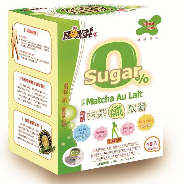 皇族無糖抹茶纖歐蕾