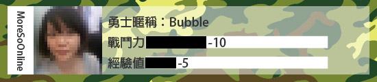 無糖纖歐蕾-戰鬥力03.jpg