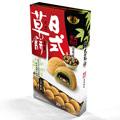 A8-13日式草餅-艾草糖蜜120.jpg