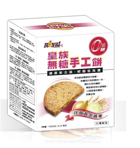 皇族洋蔥黃金蕎麥無糖餅乾